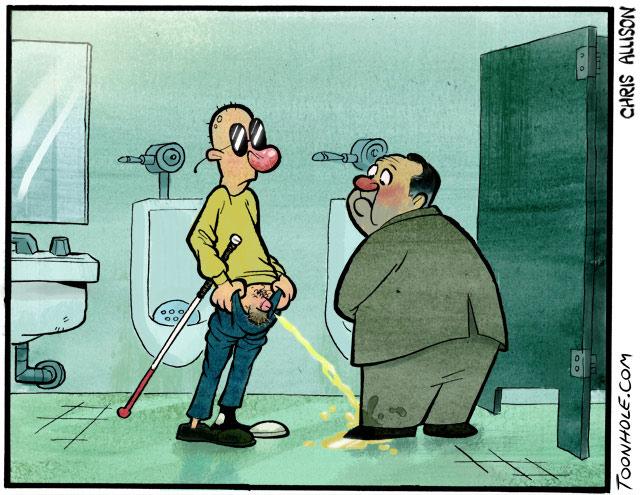 Blind Urinal